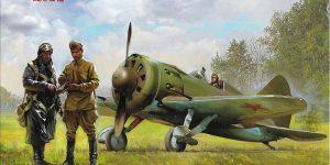 VVS RKKA Pilots 1939-1942 im Maßstab 1:32 von ICM 32102