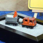 MBF-Bünde-Ausstellung-2018-Bilder-Heinz-Behler-55-150x150 Ausstellung der Modellbaufreunde Bünde - die Bilder