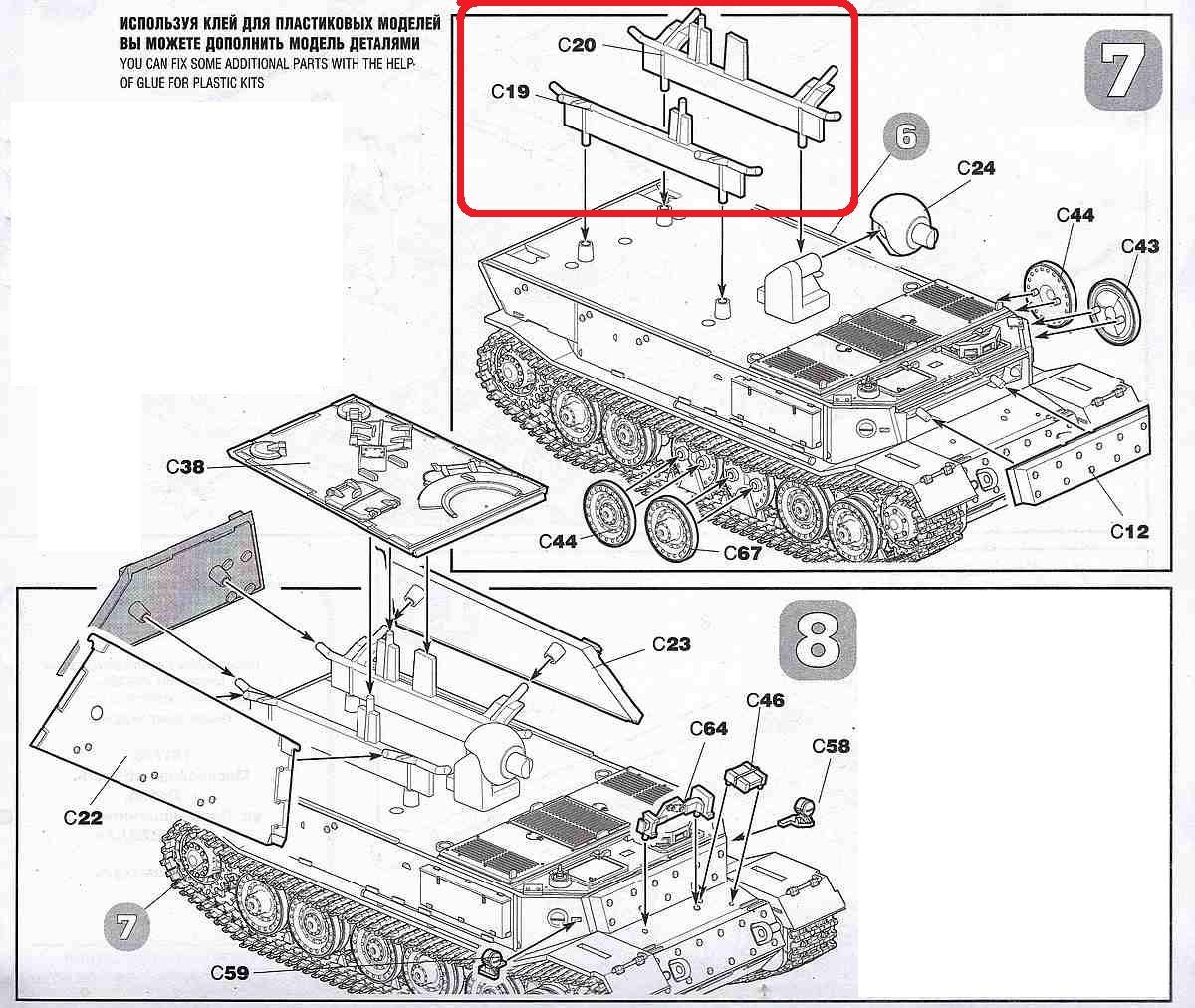 Zvezda-5401-German-Tank-Destroyer-Ferdiand-Kasemattmontge Panzerjäger Ferdinand im Maßstab 1:72 von Zvezda 5401