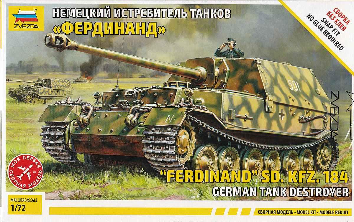 Zvezda-5401-German-Tank-Destroyer-Ferdinand-14 Panzerjäger Ferdinand im Maßstab 1:72 von Zvezda 5401