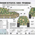 Zvezda-5401-German-Tank-Destroyer-Ferdinand-18-150x150 Panzerjäger Ferdinand im Maßstab 1:72 von Zvezda 5401
