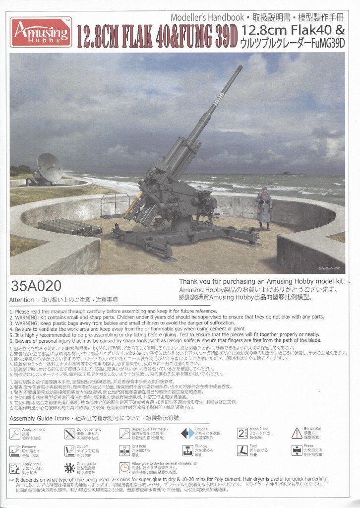 Anleitung01-1-726x1024 12.8cm Flak 40 & FuMG 39D 1:35 Amusing Hobby (#35A020)