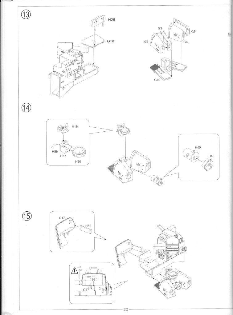 Anleitung24-756x1024 12.8cm Flak 40 & FuMG 39D 1:35 Amusing Hobby (#35A020)