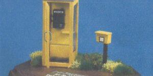 Telefonzelle mit Briefkasten 1:35 Dio Factory (#1008)
