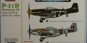 P-51D Mustang IV im Maßstab 1:48 von HobbyBoss 85802
