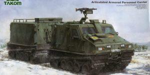 Hägglunds BV 206S – Takom 1/35