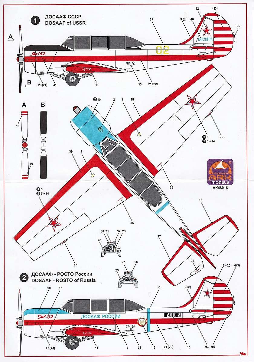 ARK-Models-AK-48016-Jak-52-DOSAAF-12 Jakowlew Jak-52 DOSAAF im Maßstab 1:48 von ARK Models AK 48016