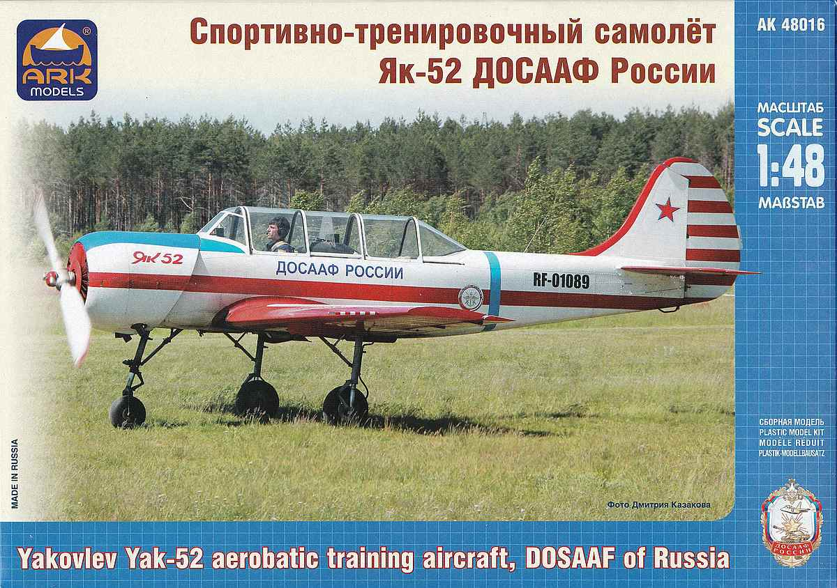 ARK-Models-AK-48016-Jak-52-DOSAAF-8 Jakowlew Jak-52 DOSAAF im Maßstab 1:48 von ARK Models AK 48016