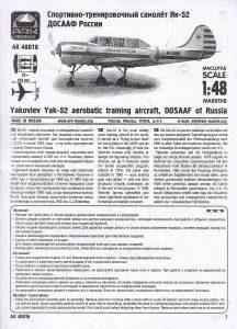 ARK-Models-AK-48016-Jak-52-DOSAAF-9-216x300 ARK Models AK 48016 Jak-52 DOSAAF (9)