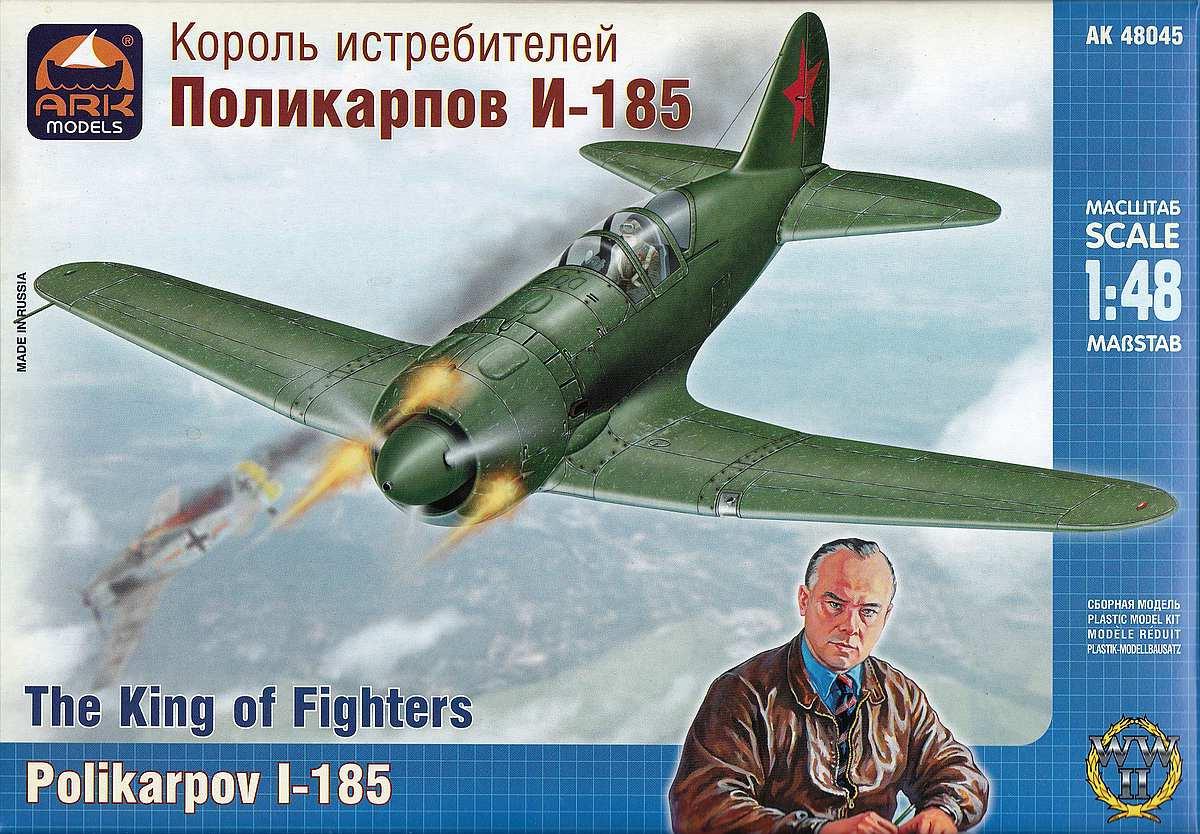ARK-Models-AK-48045-Polikarpov-I-185-9 Polikarpov I-185 im Maßstab 1:48 von ARK Models AK 48045