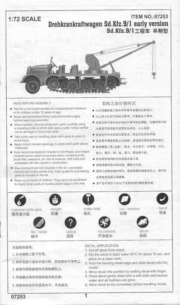 Anleitung01-607x1024 Sd. Kfz. 9/1 Early Version (Drehkran 6/ auf Zugkraftwagen 18T) FAMO Trumpeter 1:72 (07253)