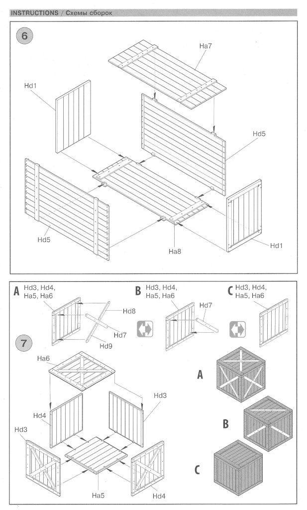Anleitung02-1-617x1024 Wooden Boxes & Crates 1:35 Miniart (#35581)
