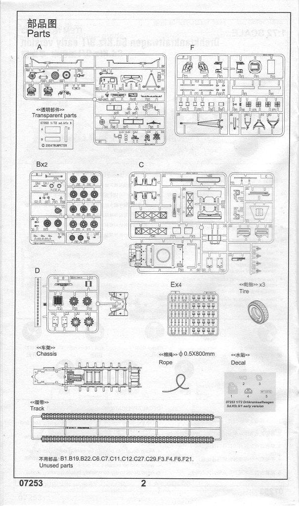 Anleitung02-605x1024 Sd. Kfz. 9/1 Early Version (Drehkran 6/ auf Zugkraftwagen 18T) FAMO Trumpeter 1:72 (07253)