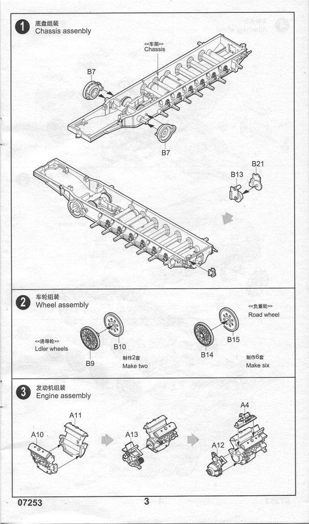 Anleitung03-604x1024 Sd. Kfz. 9/1 Early Version (Drehkran 6/ auf Zugkraftwagen 18T) FAMO Trumpeter 1:72 (07253)