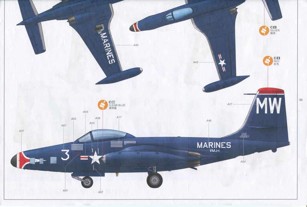 """KH_F2H_Banshee_32 F2H-2(P) """"Banshee"""" - Kitty Hawk 1/48"""