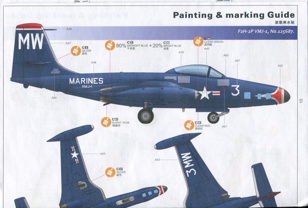 """KH_F2H_Banshee_33 F2H-2(P) """"Banshee"""" - Kitty Hawk 1/48"""