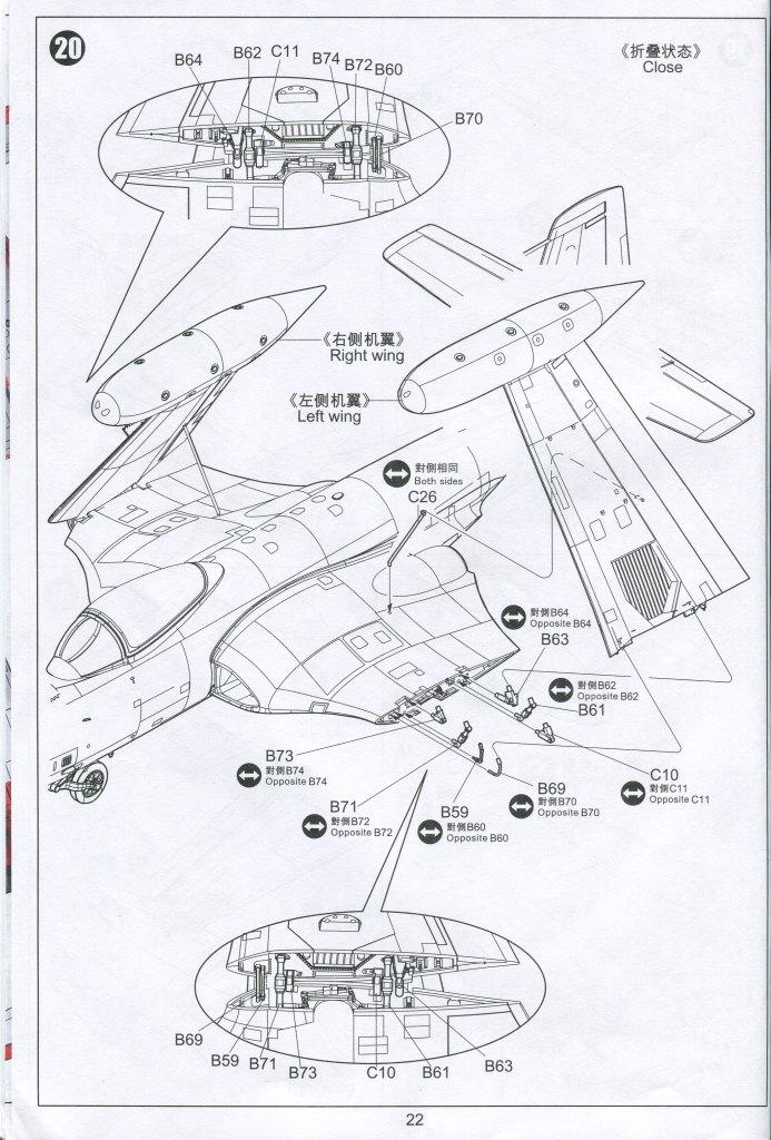"""KH_F2H_Banshee_43 F2H-2(P) """"Banshee"""" - Kitty Hawk 1/48"""