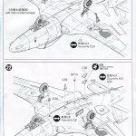 "KH_F2H_Banshee_44-150x150 F2H-2(P) ""Banshee"" - Kitty Hawk 1/48"