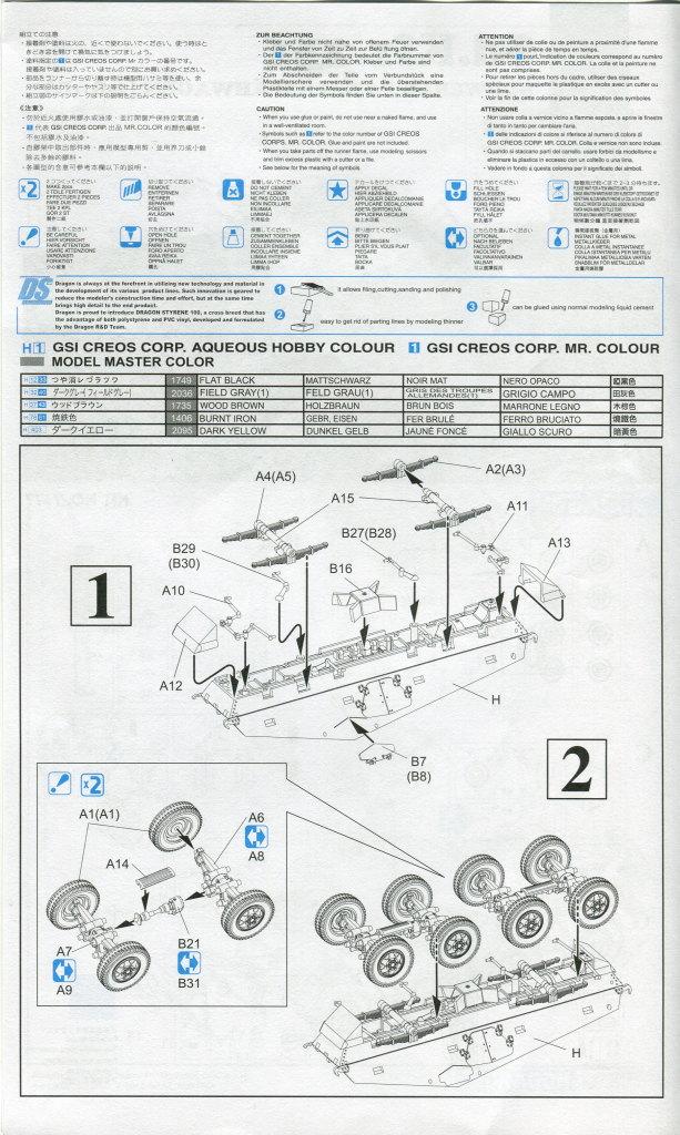 Review_sdkfz231_Dragon_17 Sd.Kfz. 231 Schwerer Panzerspähwagen 8-Rad in 1:72 von Dragon 7483