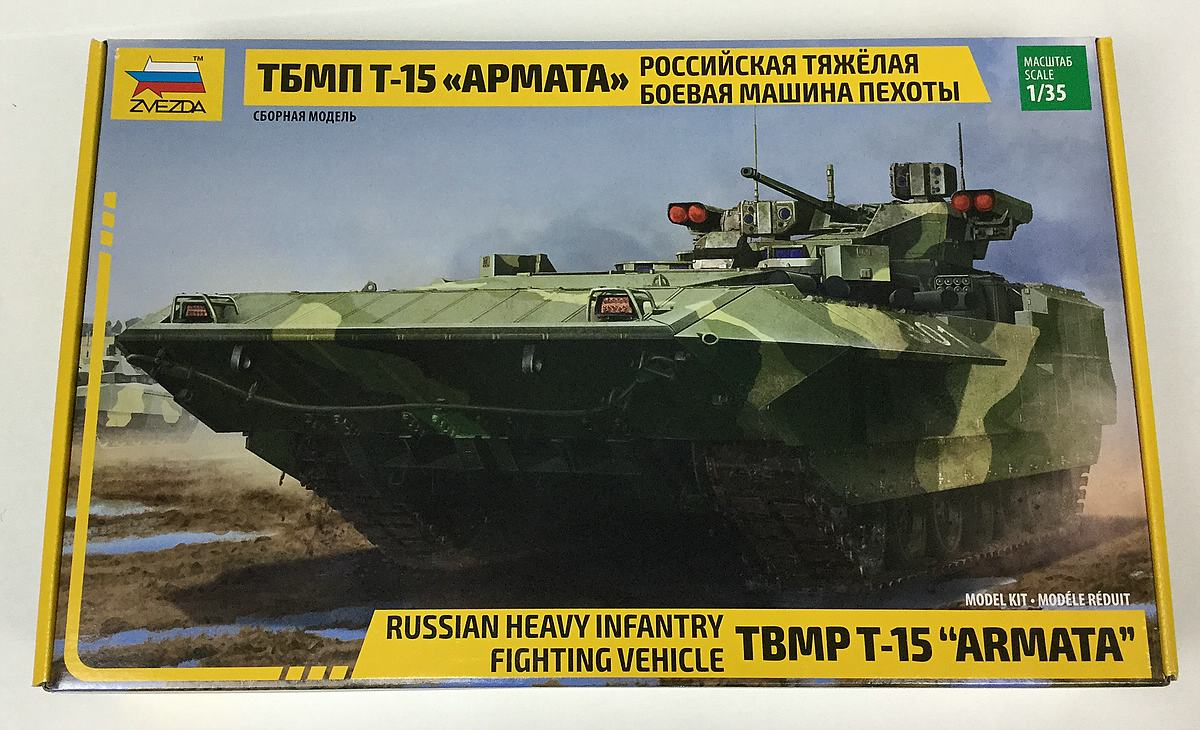 Zvezda-3681-T-15-Armata-Box-1 Schützenpanzer T-15 Armata in 1:35 von Zvezda 3681