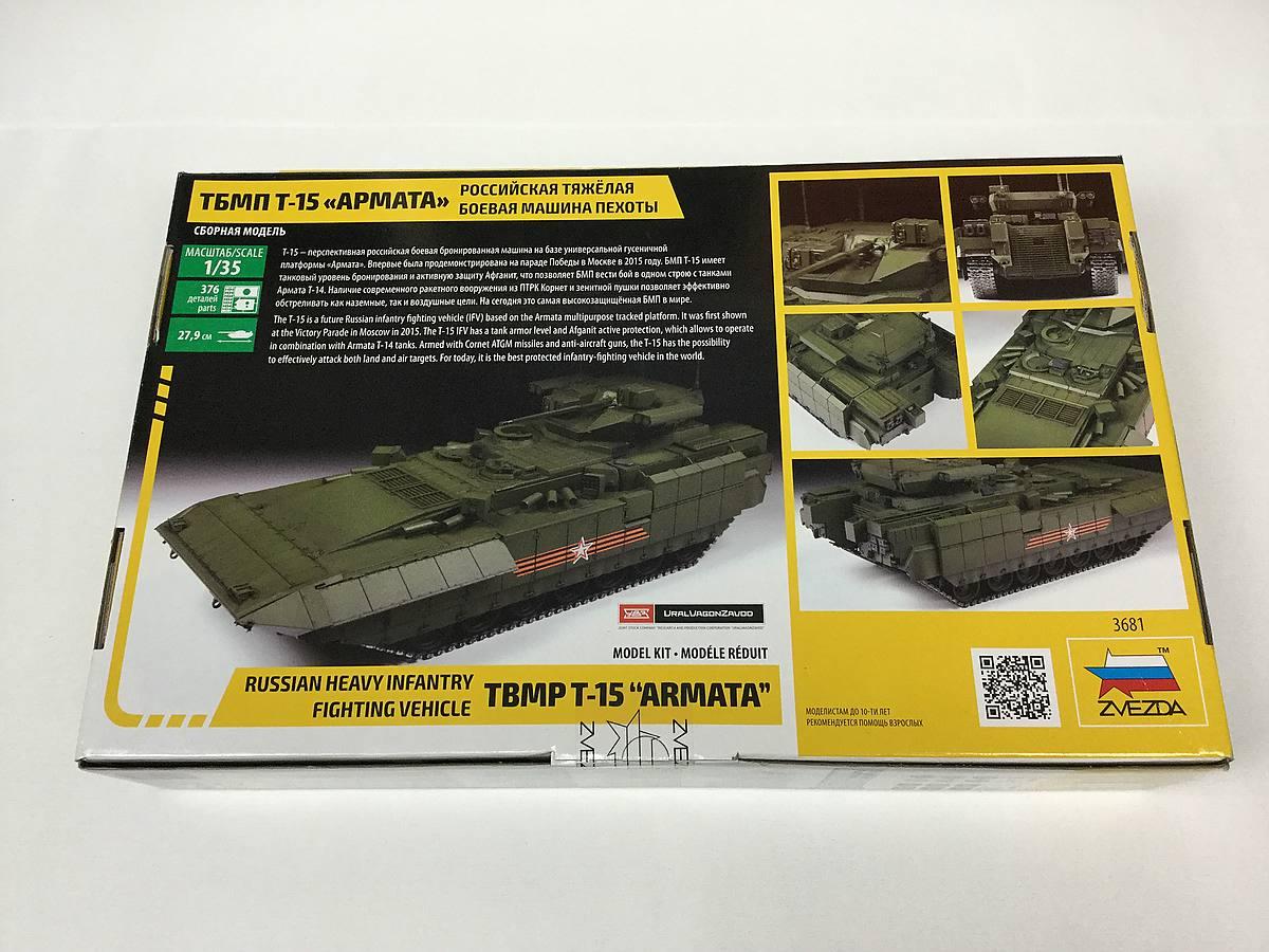 Zvezda-3681-T-15-Armata-Box-2 Schützenpanzer T-15 Armata in 1:35 von Zvezda 3681