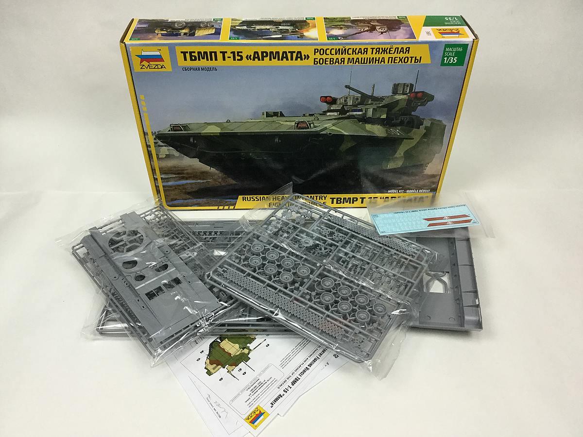 Zvezda-3681-T-15-Armata-Box-5 Schützenpanzer T-15 Armata in 1:35 von Zvezda 3681