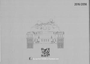 Anleitung24-300x213 Anleitung24