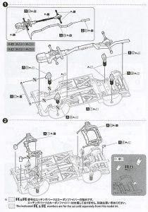 BeeMax-B-24017-AUDI-SPORT-QUATTRO-S1-E2-17-210x300 BeeMax B 24017 AUDI SPORT QUATTRO S1 E2 (17)