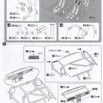 BeeMax-B-24017-AUDI-SPORT-QUATTRO-S1-E2-20-150x150 Audi S1 Rallye im Maßstab 1:24 von BeeMax B 24017