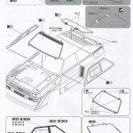 BeeMax-B-24017-AUDI-SPORT-QUATTRO-S1-E2-29-150x150 Audi S1 Rallye im Maßstab 1:24 von BeeMax B 24017