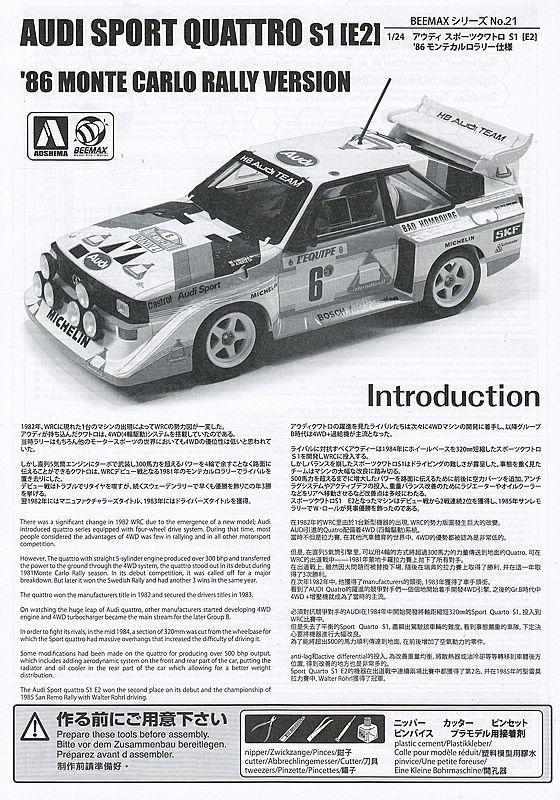BeeMax-B-24017-AUDI-SPORT-QUATTRO-S1-E2-4 Audi S1 Rallye im Maßstab 1:24 von BeeMax B 24017