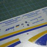 Revell-04958-Antonov-An-225-Mrija-40-150x150 Antonov An-225 MRIJA in 1:144 von Revell 04958