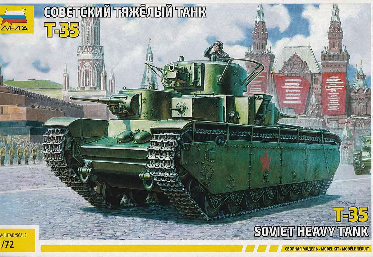 Zvezda-5061-T-35-Soviet-Heavy-Tank-1zu72-14 Soviet Heavy Tank T-35 im Maßstab 1:72 von Zvezda 5091