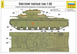 Zvezda-5061-T-35-Soviet-Heavy-Tank-1zu72-19-300x211 Zvezda 5061 T-35 Soviet Heavy Tank 1zu72 (19)