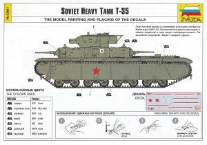 Zvezda-5061-T-35-Soviet-Heavy-Tank-1zu72-20-300x210 Zvezda 5061 T-35 Soviet Heavy Tank 1zu72 (20)