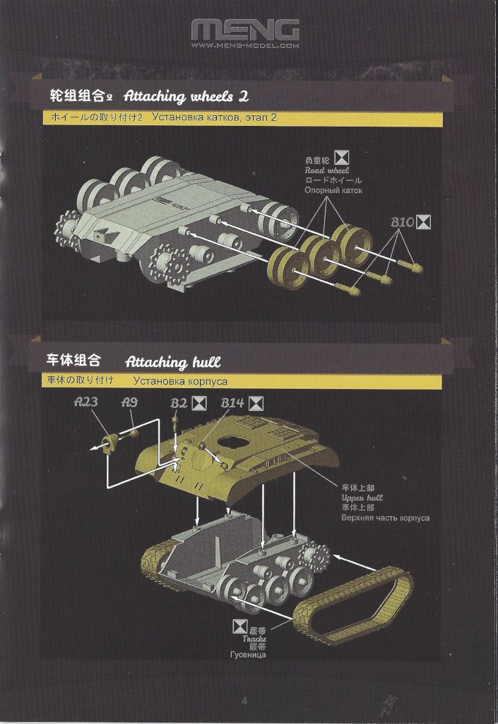 Anleitung05-705x1024 World War Toons U.S. Heavy Tank M26 Pershing Meng Model (#WWT-010)