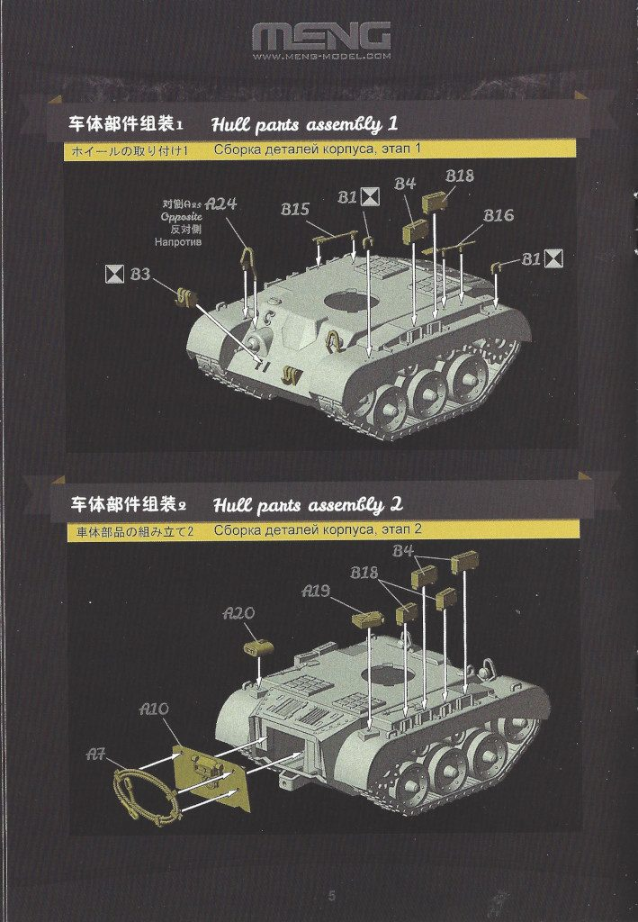 Anleitung06-709x1024 World War Toons U.S. Heavy Tank M26 Pershing Meng Model (#WWT-010)