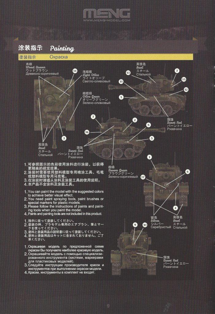 Anleitung10-701x1024 World War Toons U.S. Heavy Tank M26 Pershing Meng Model (#WWT-010)