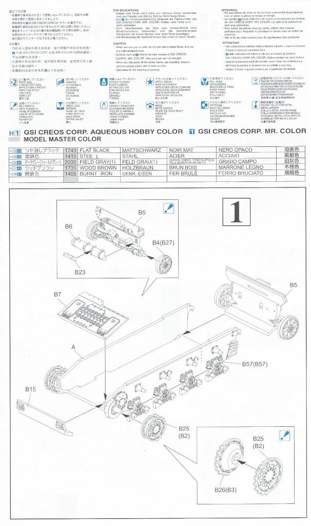 Anleitung2 Pz. Kpfw. IV Ausf. D 1:72 Dragon (#7530)