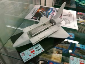 Ark-Buran1-300x225 Ark-Buran1