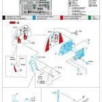 Eduard-FE-926-Beaufighter-TF.X-ZOOM-1-150x150 Detailsets für Revells 48er Beaufighter von Eduard