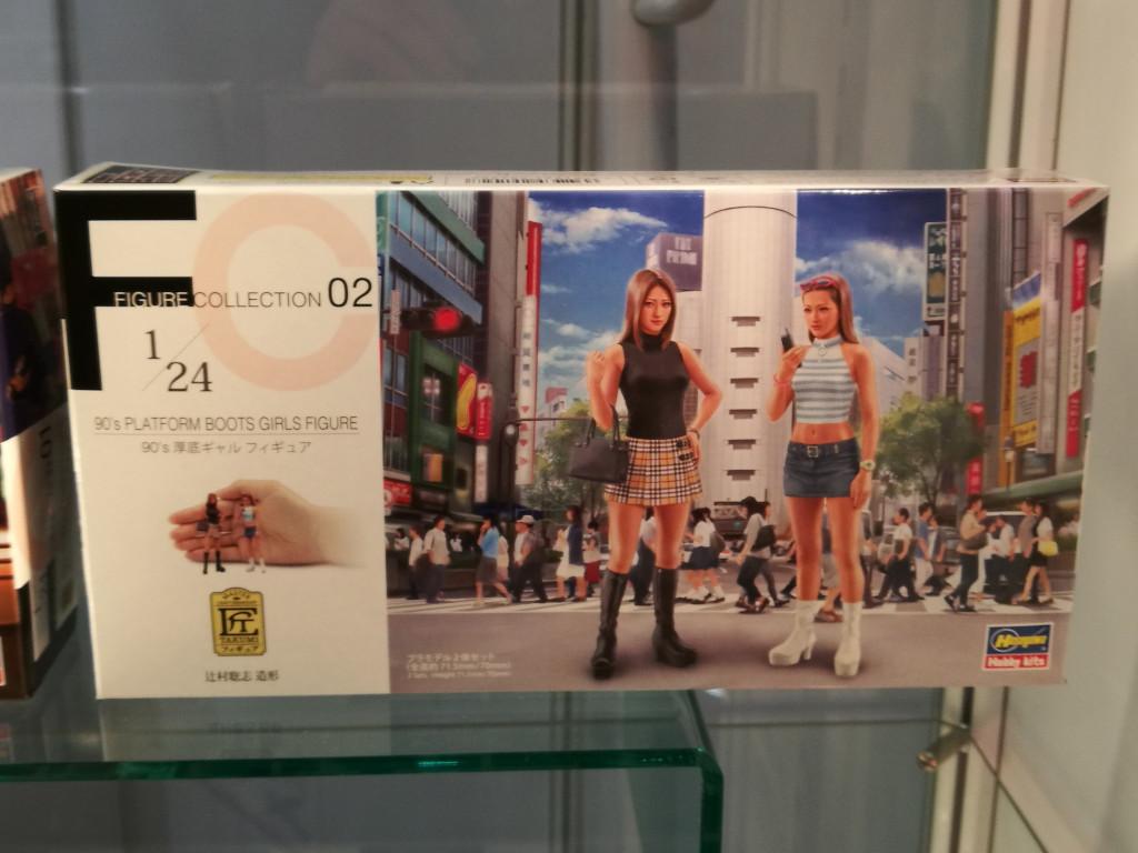 Hasegawa2 Spielwarenmesse Nürnberg 2019