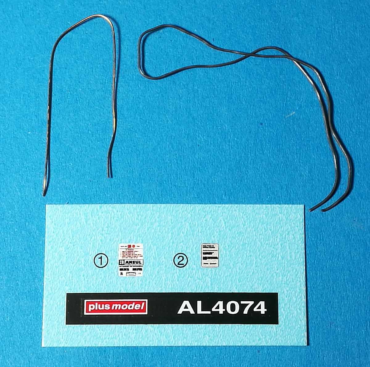 PlusModel-AL-4074-Wheel-Extinguisher-10 Wheel extinguisher im Maßstab 1:48 von PlusModel AL-4074