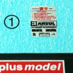 PlusModel-AL-4074-Wheel-Extinguisher-12-150x150 Wheel extinguisher im Maßstab 1:48 von PlusModel AL-4074