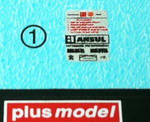 PlusModel-AL-4074-Wheel-Extinguisher-12-300x243 PlusModel AL-4074 Wheel Extinguisher (12)