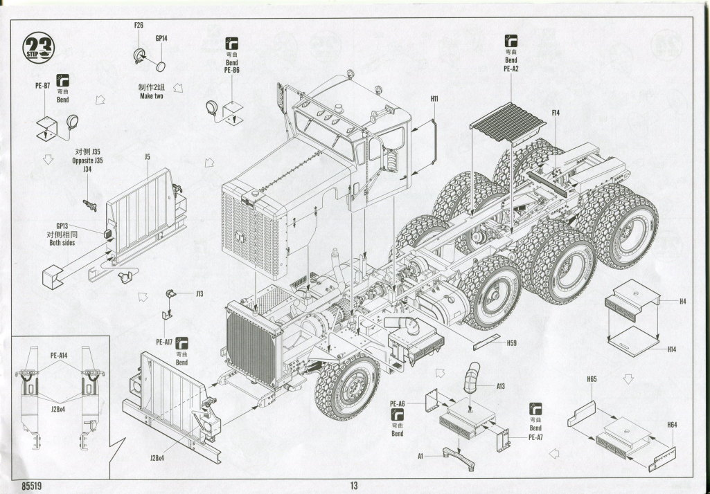Review_Hobby-Boss_M911_C-HET_082 M911 C-HET with M747 Heavy Equipment Semi Trailer - Hobby Boss 1/35