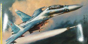 Suchoj Su-27UB im Maßstab 1:72 von Zvezda 7294