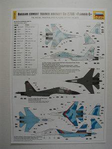 Zvezda-7294-Su-27UB-10-225x300 Zvezda 7294 Su-27UB (10)