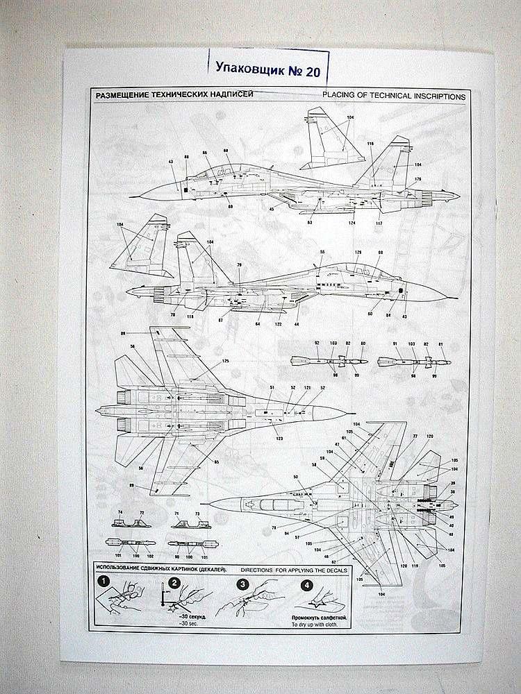 Zvezda-7294-Su-27UB-6 Suchoj Su-27UB im Maßstab 1:72 von Zvezda 7294