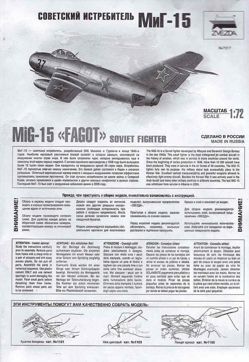 Zvezda-7317-MiG-15-24 MiG-15 in 1:72 von ZVEZDA 7317